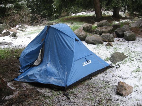 Двухместная палатка БАСК
