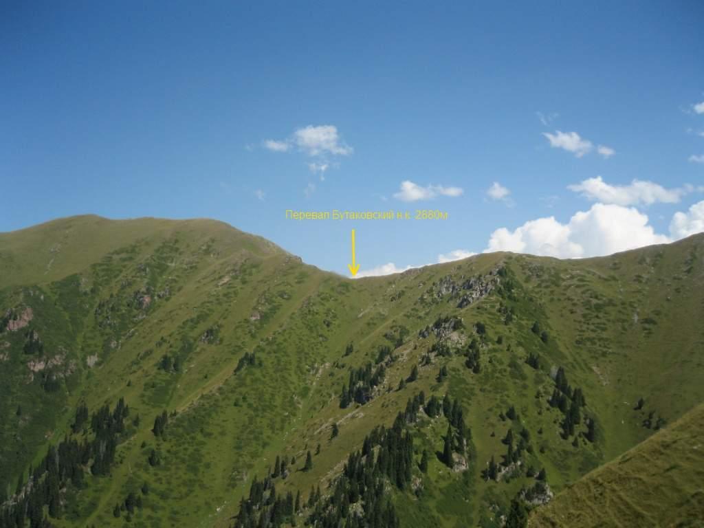 Перевал Бутаковский (н.к. 2880 м)