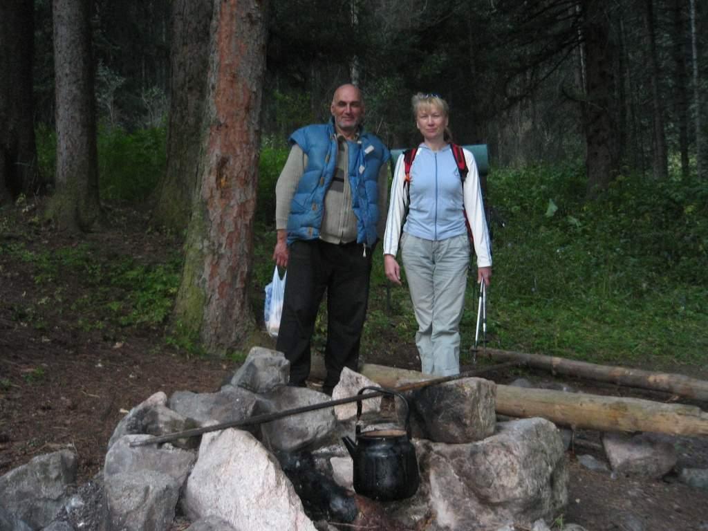Николай и Ира
