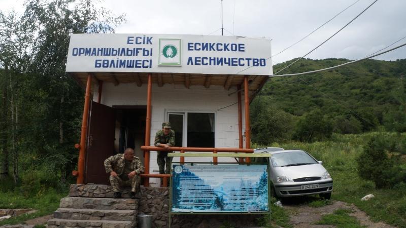 Экопост в Иссыкском ущелье