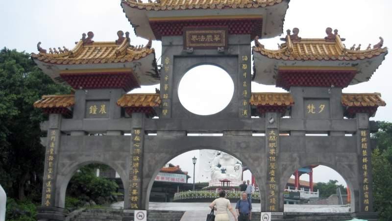 Вход в парк Чжун Чжэн