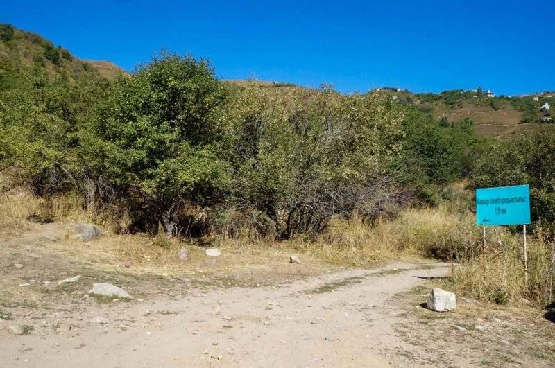 Начало тропы к Аксайскому скиту