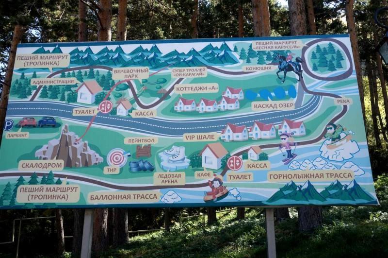 Схема Лесной сказки