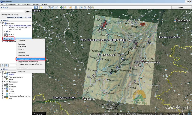 Изготовление растровых карт с помощью Google Earth