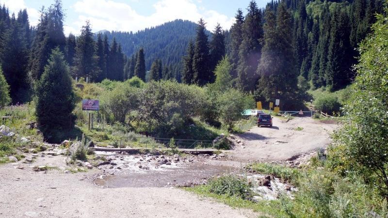 Бутаковское ущелье - здесь заканчивается асфальт