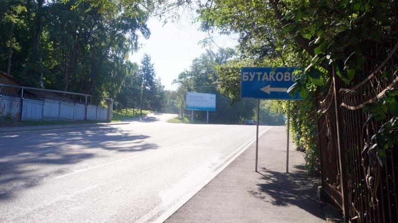 Поворот в Бутаковское ущелье