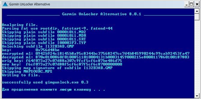 garmin unlocker alternative v716 скачать