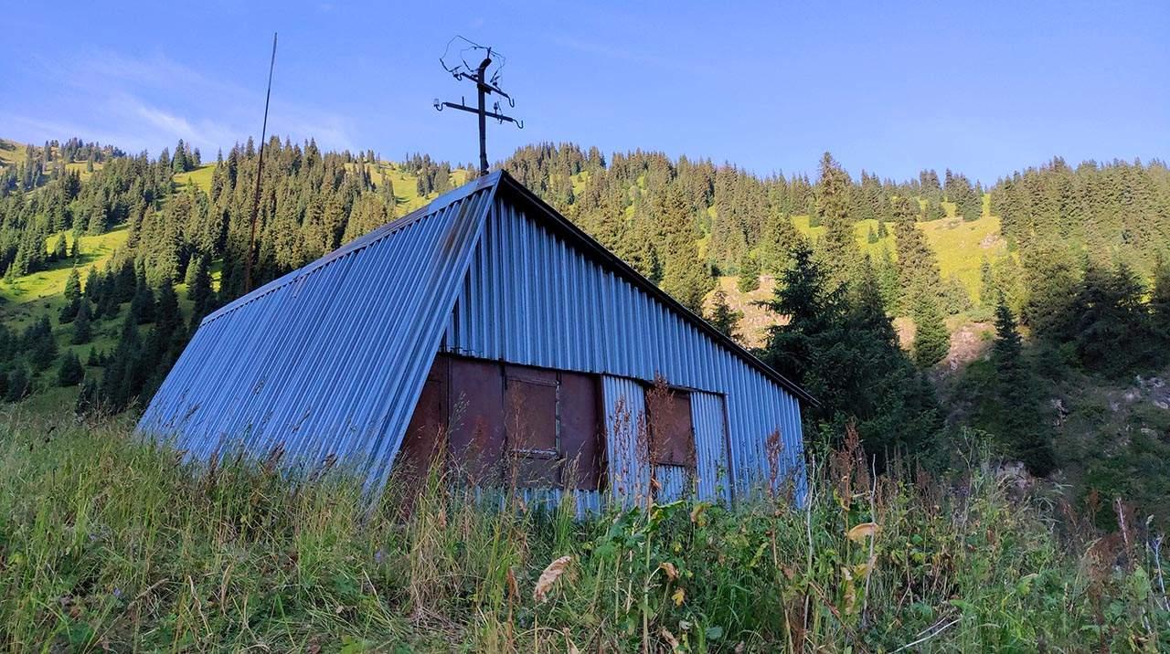 Домик в Котырбулаке