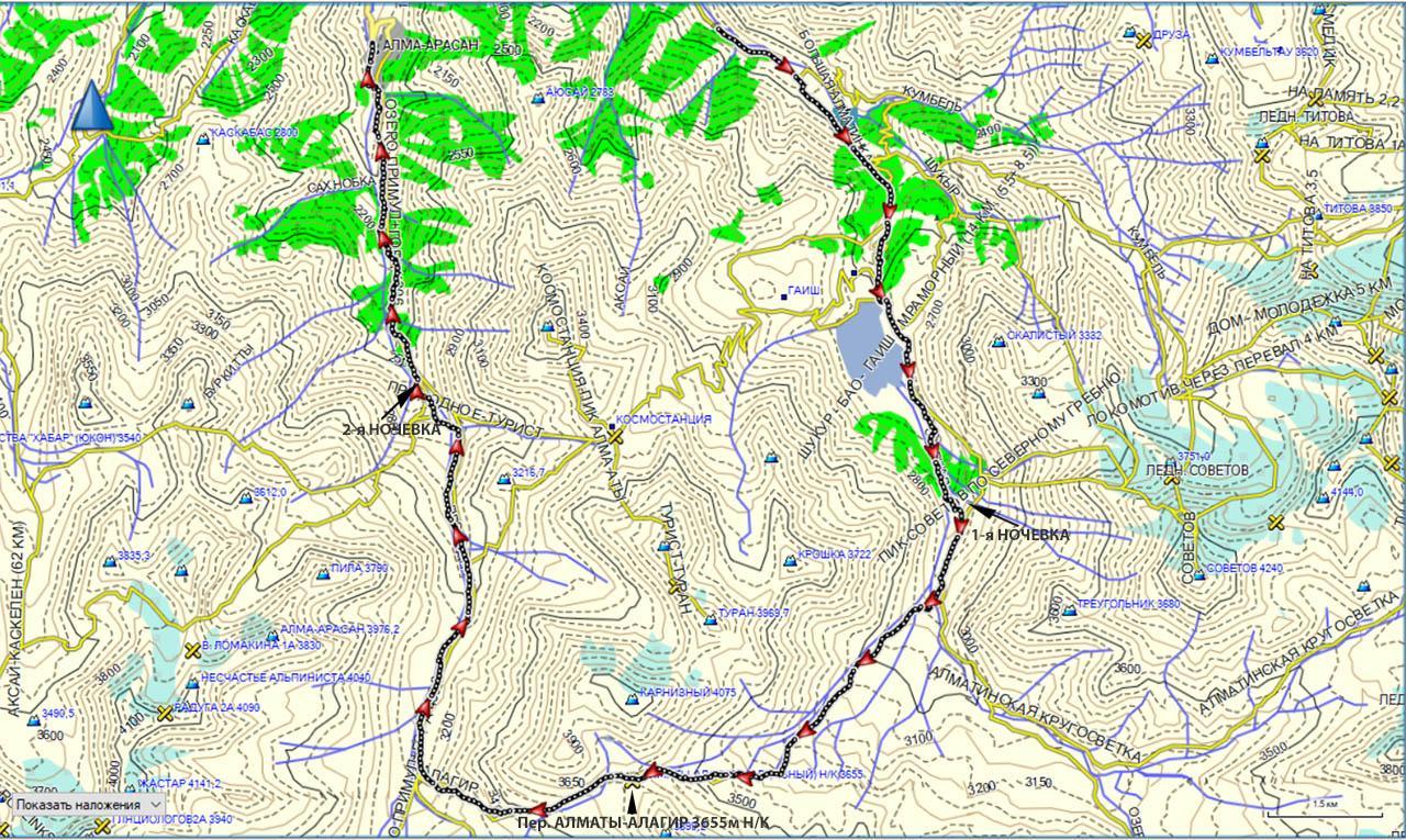 Карта трека БАО-Алматы-Алагир-Алмаарасан
